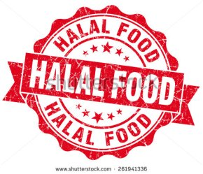 stock-photo-halal-food-red-grunge-seal-isolated-on-white-261941336